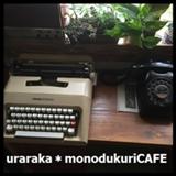 URRK*ものづくりCafeの画像