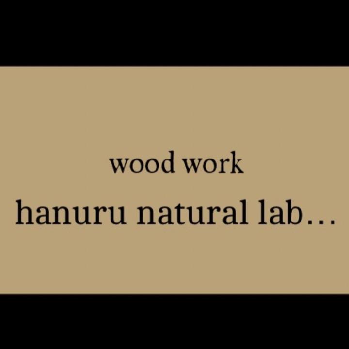 hanuruの画像