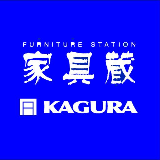 KAGURAの画像