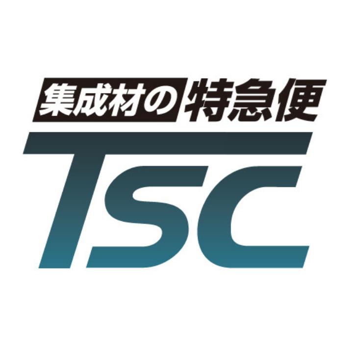 syusei-tscの画像