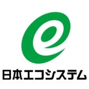 太陽光発電・蓄電池・V2Hの日本エコシステムの画像
