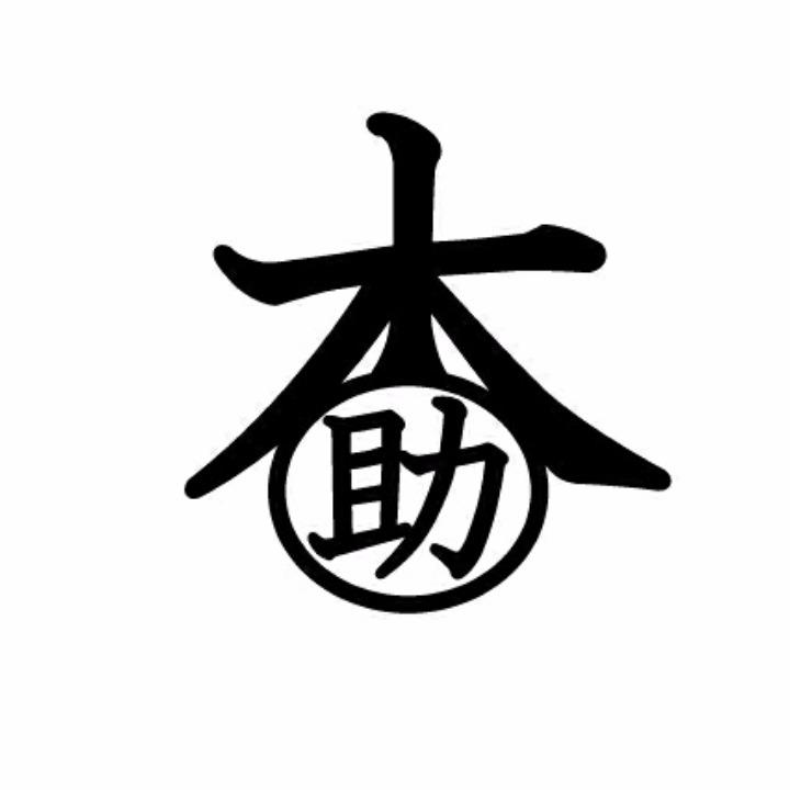 KISUKEの画像