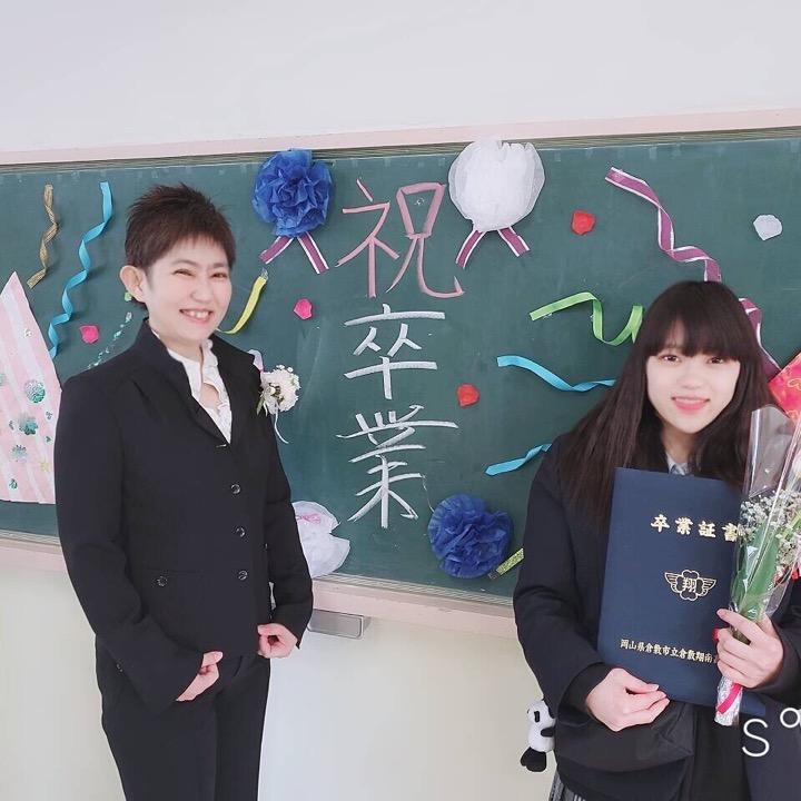 Yuzu hanaの画像