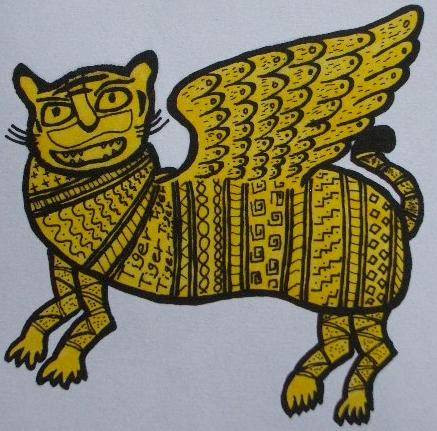 虎設計工房の画像