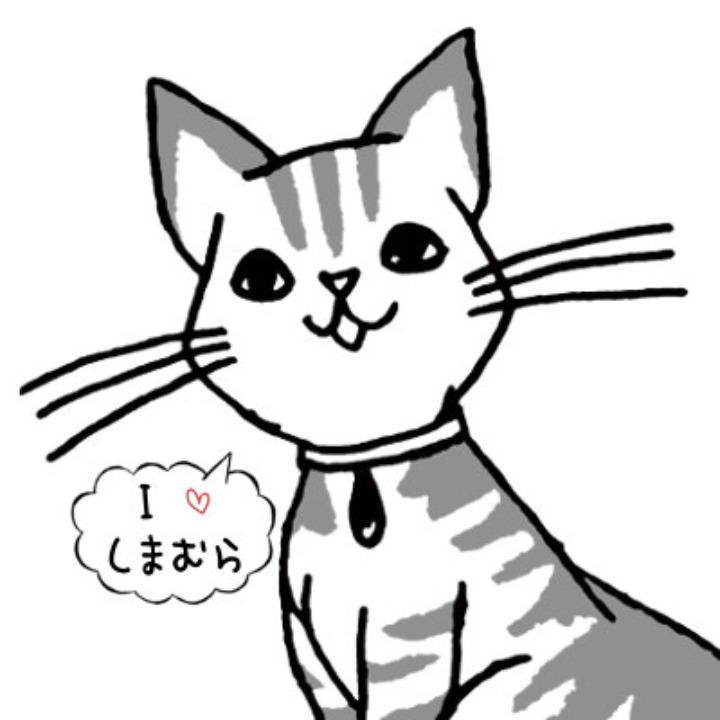 ミユミユの画像