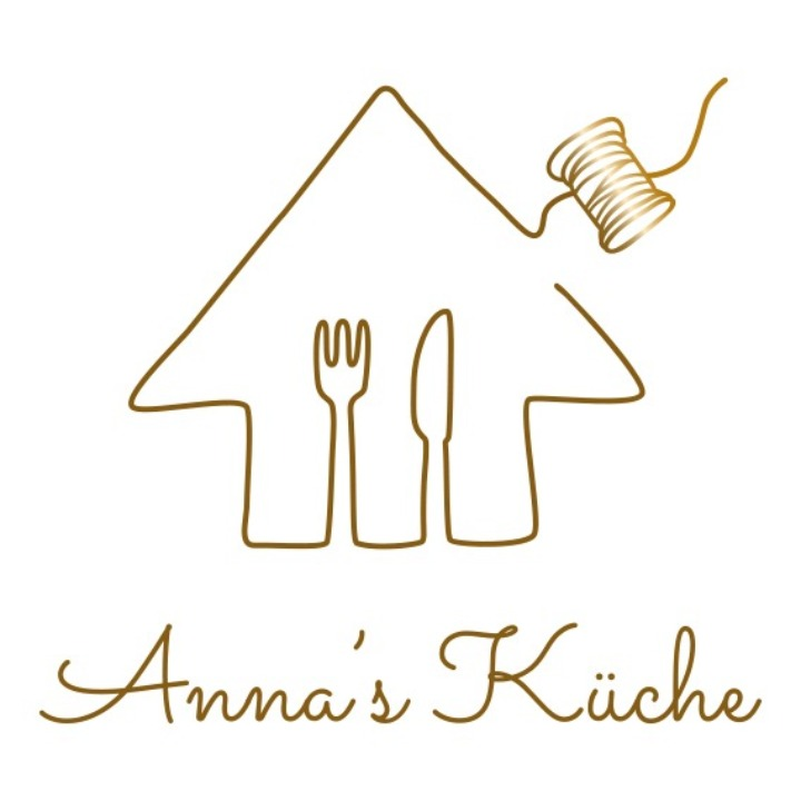 アンナのキッチンinドイツの画像