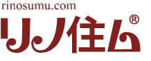 リノ住ム 株式会社SSTの画像