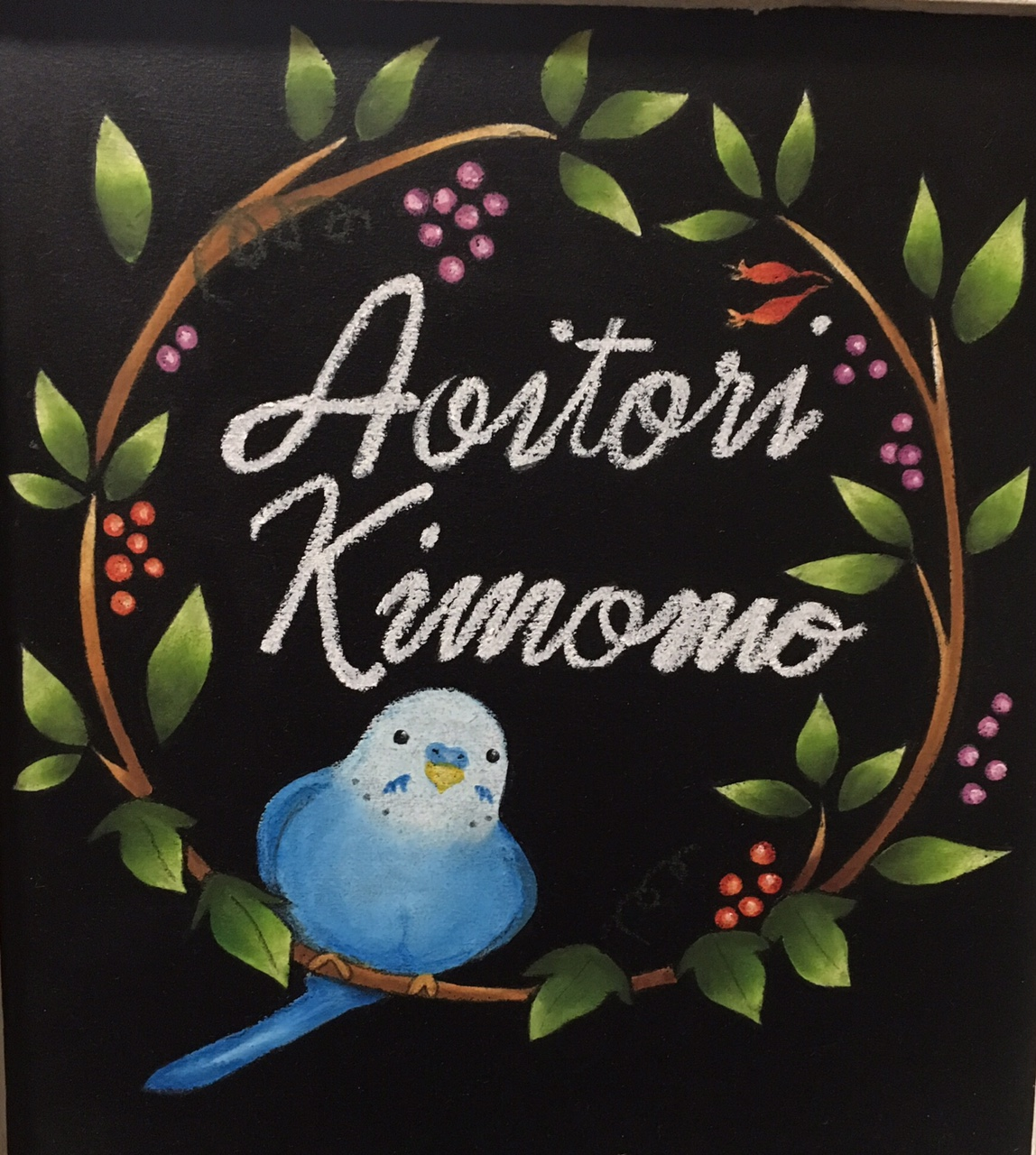 Aoitori Kimomoの画像