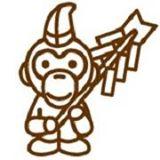共和木材工業株式会社の画像