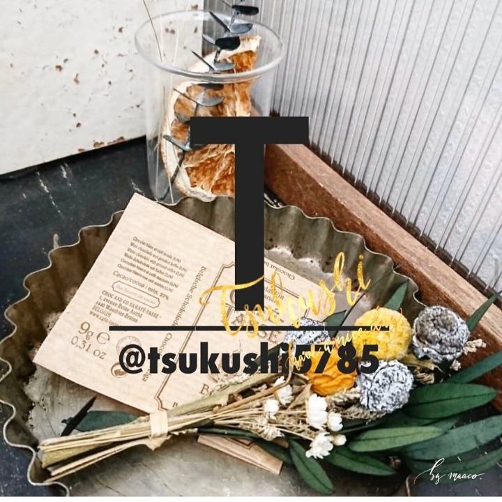 tsukushi5785の画像