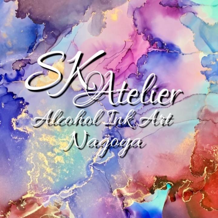 SK Atelierの画像