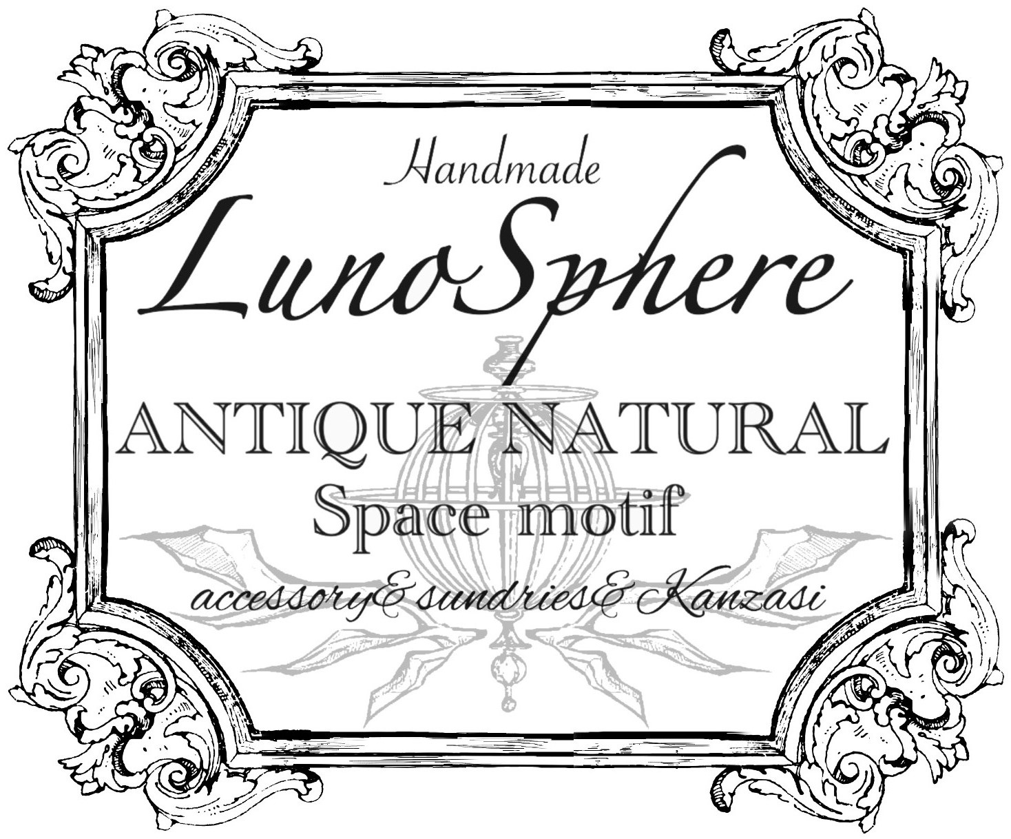 LunoSphere 寺西やなぎの画像