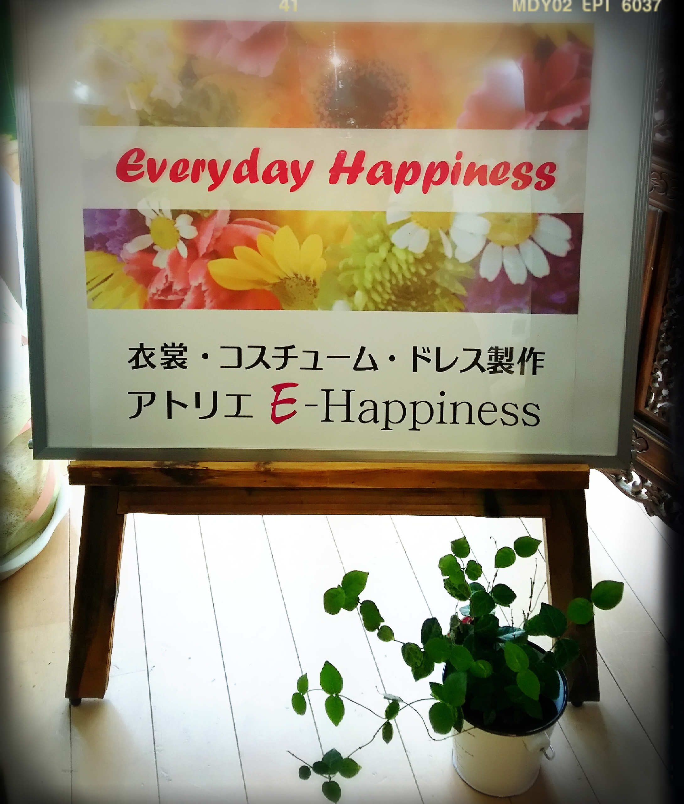 E-happinessの画像