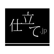 サンウッド 仕立て.jpの画像