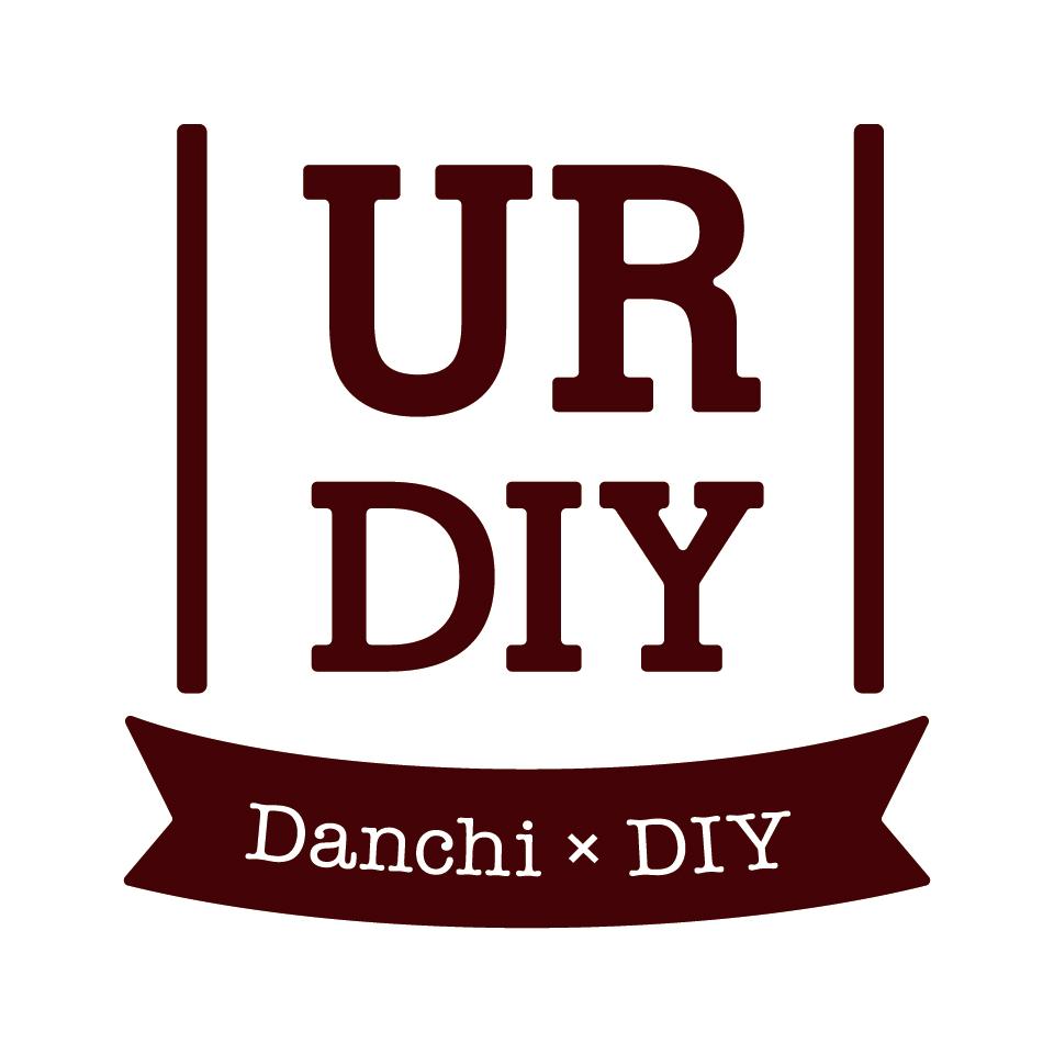 UR-DIY (by UR都市機構)の画像