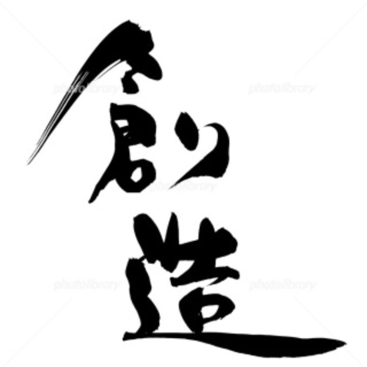 kokoroの画像