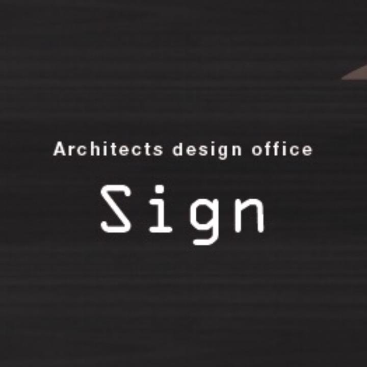 リノベーションsign「サイン」の画像