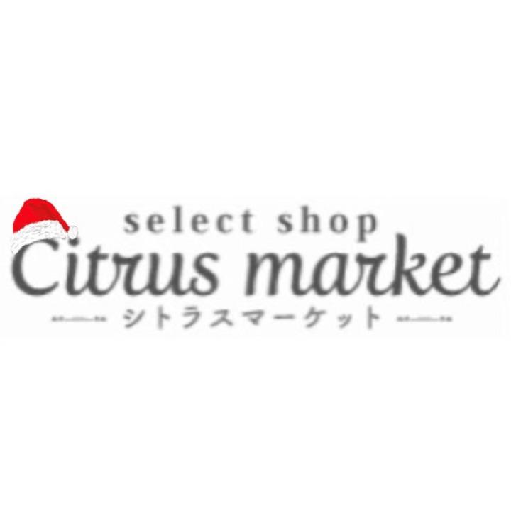 Citrus marketの画像