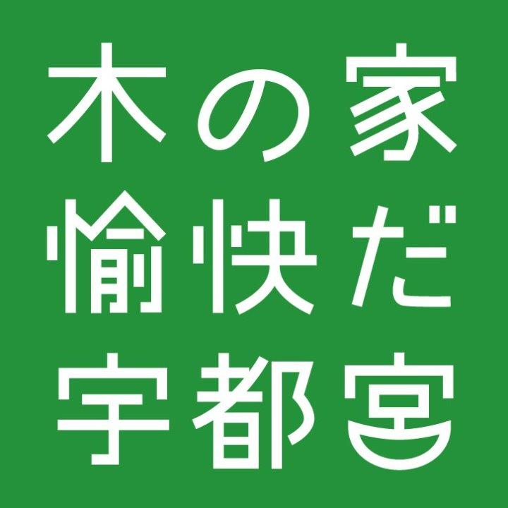 阿部興業株式会社の画像