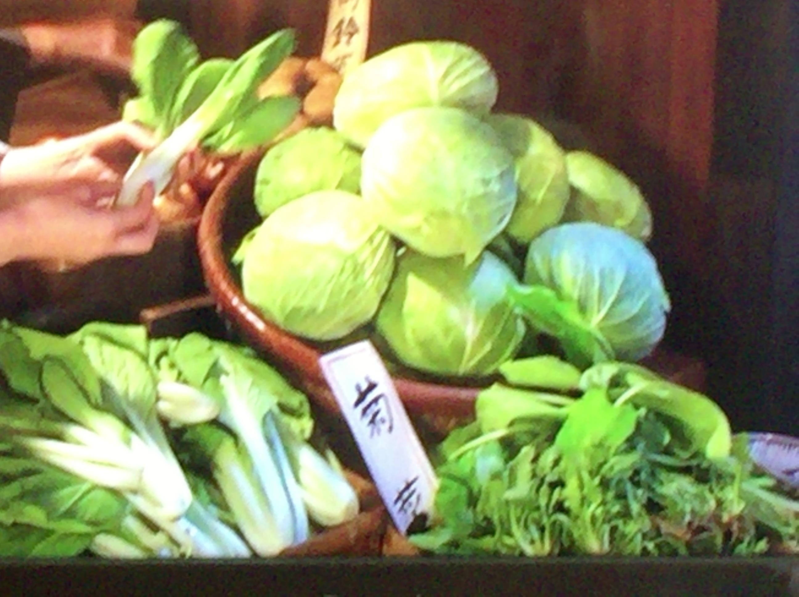 菊菜の画像