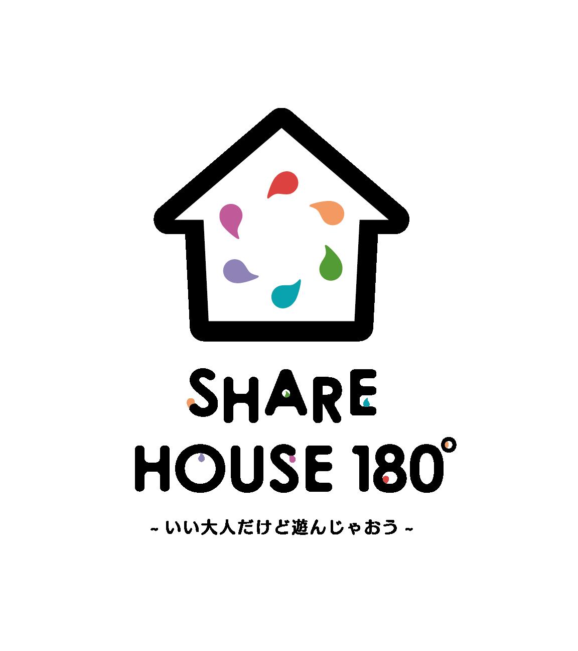 SHARE HOUSE180°の画像