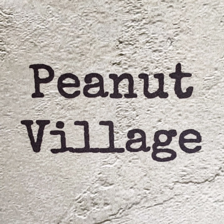 PeanutVillageの画像