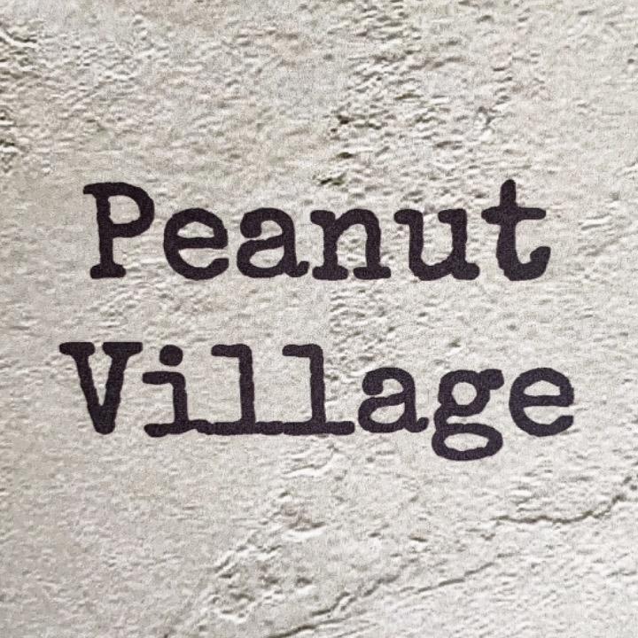 PeanutVillageの画像