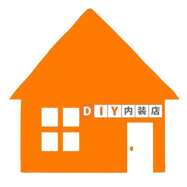 DIY内装店 (株)インテリアSASAKIの画像