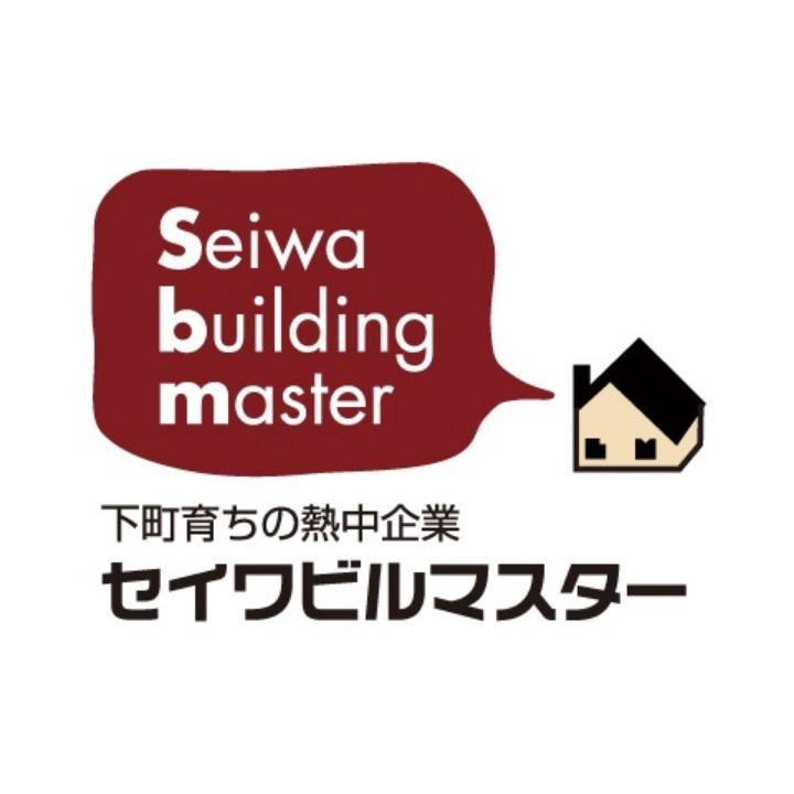 東京下町のリフォーム会社 セイワビルマスターの画像