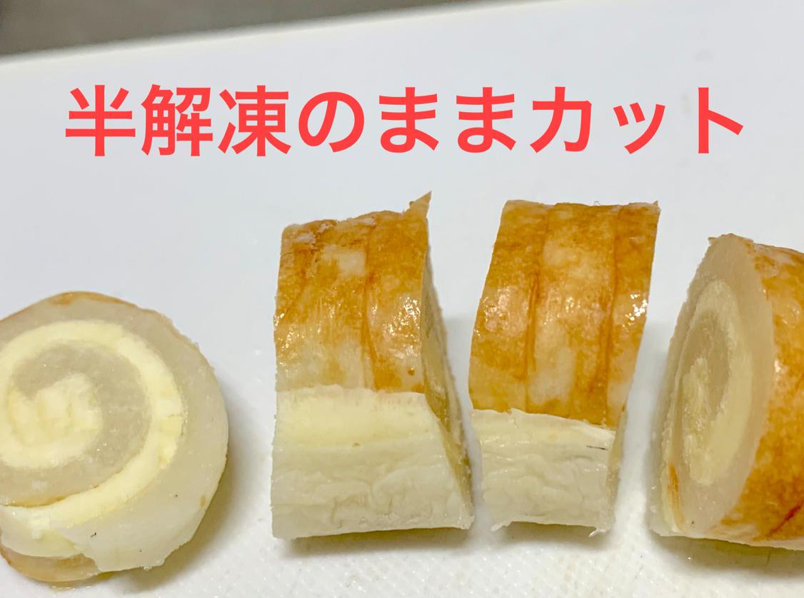 冷凍 アスパラ ベーコン