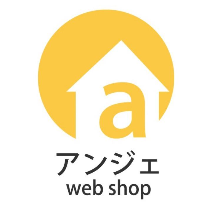 アンジェwebshopの画像