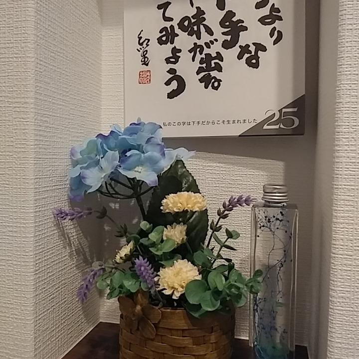 yosshii271115の画像