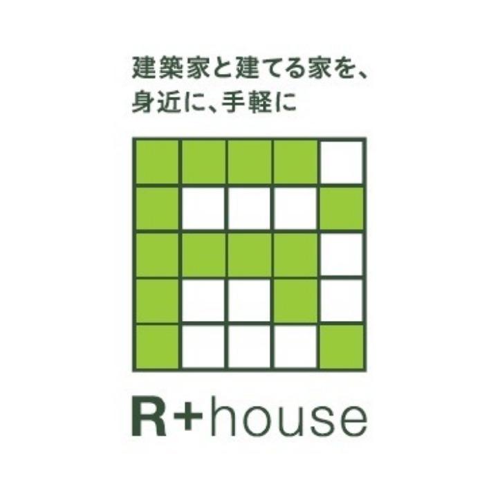 建築家住宅 R+house(アールプラスハウス)の画像