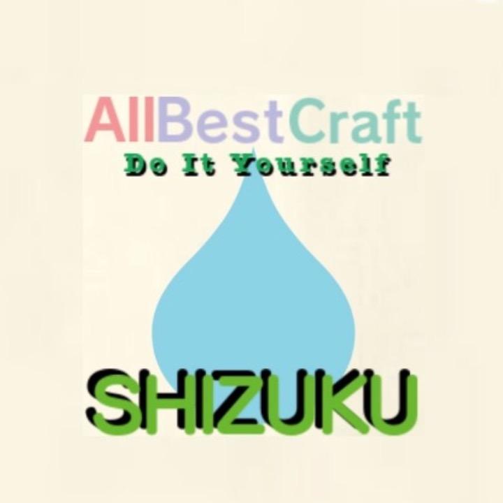 ABC_shizukuの画像