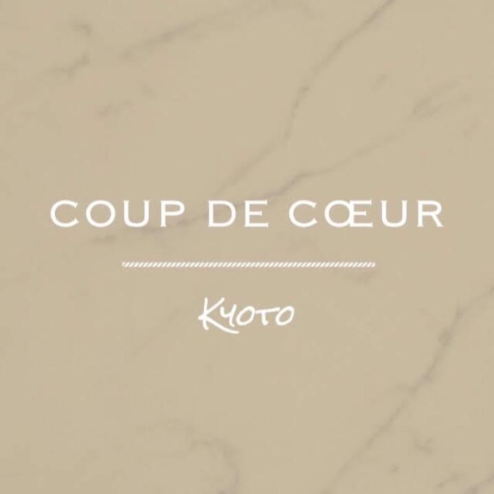 coupdecoeur_kyotoの画像