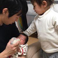 Airi Yoshimotoの画像