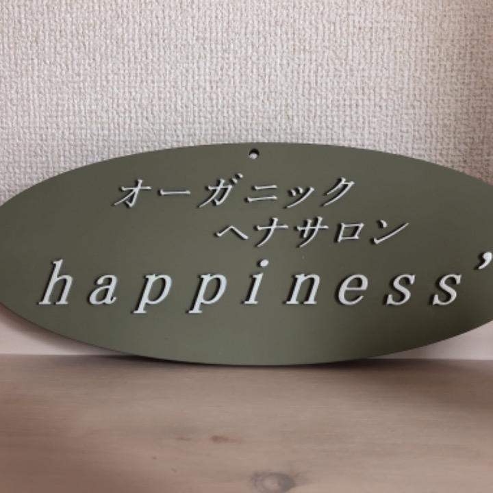 happinessの画像