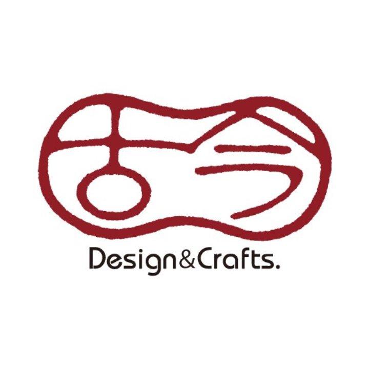 古今 Design&Craftsの画像