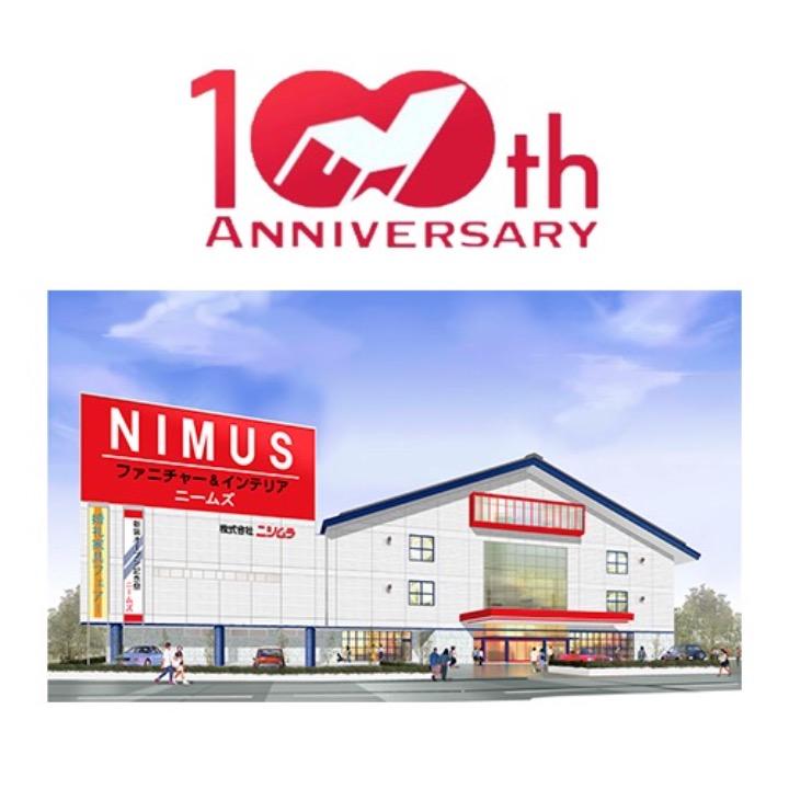 NIMUS(ニームズ)インテリアショップの画像