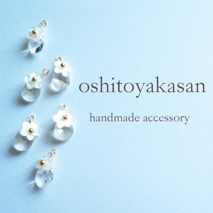 oshitoyakasanの画像