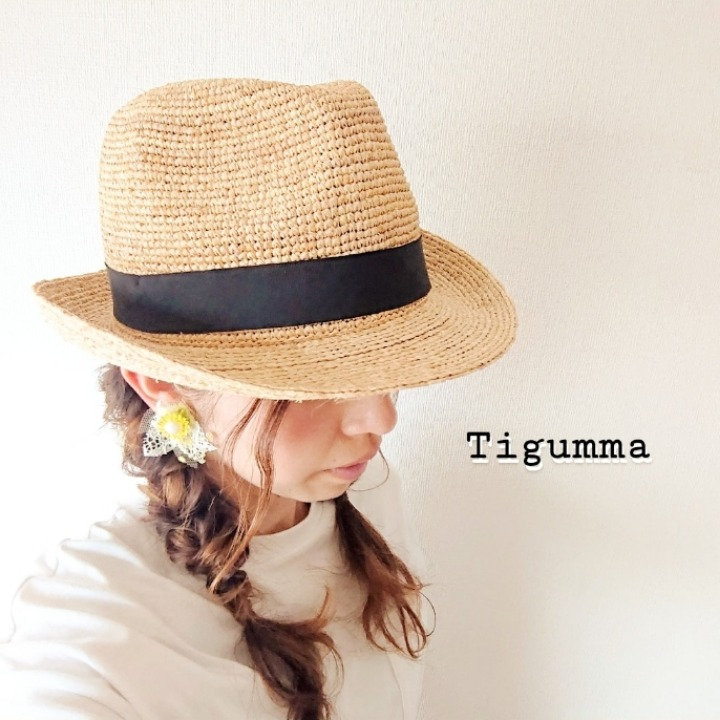 Tigummaの画像