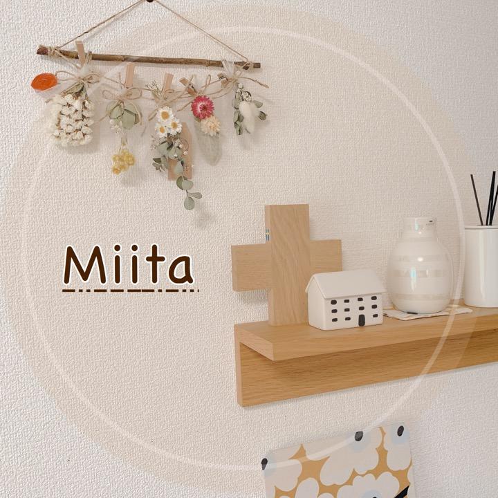 Miita_homeの画像