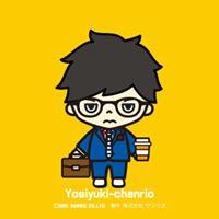 yoshiyukiの画像