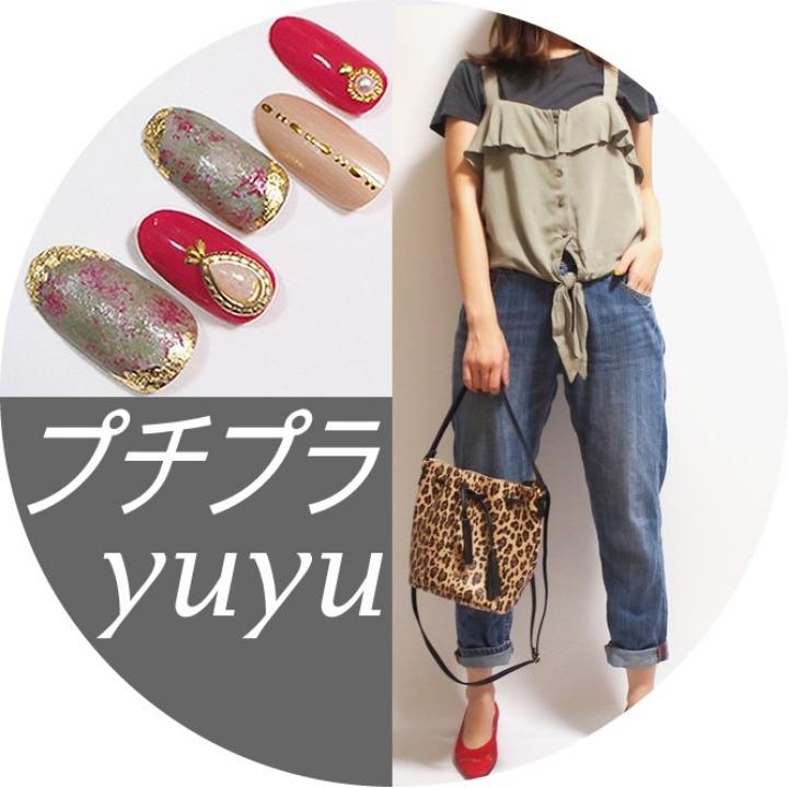 yuyu/ゆゆ/プチプラの画像