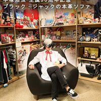 ブラック・ジャックのソファー販売中の画像