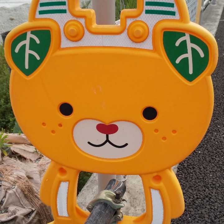 mitsuyodon324の画像