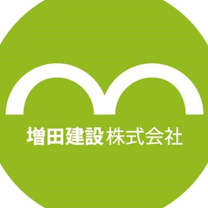 増田建設㈱の画像