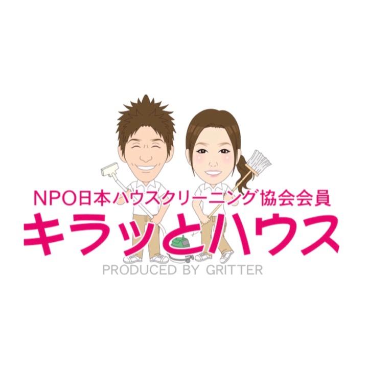 キラッとハウスby横浜GLITTERの画像
