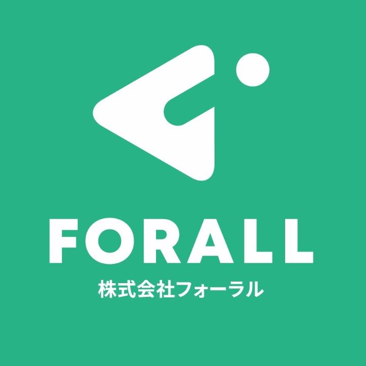 株式会社フォーラルの画像