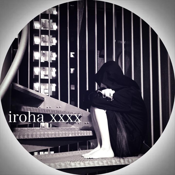 irohaxxxxの画像